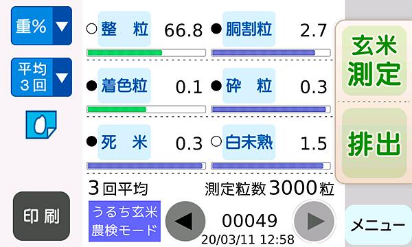 news200323-2.jpg